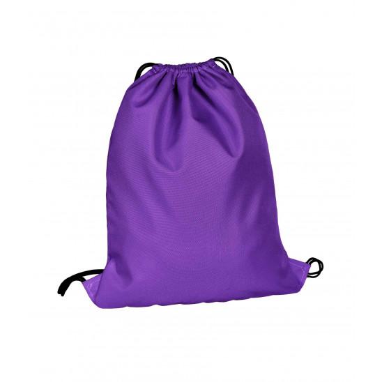 Многофункциональный рюкзак-мешок (сиреневый)