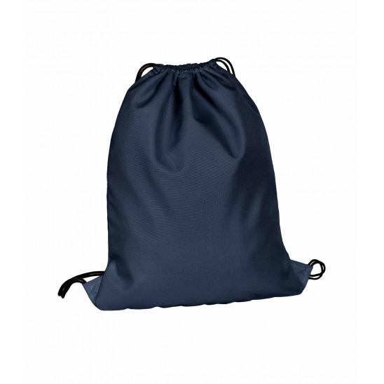 Многофункциональный рюкзак-мешок (тёмно-синий)